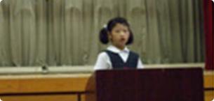 韓国語教育