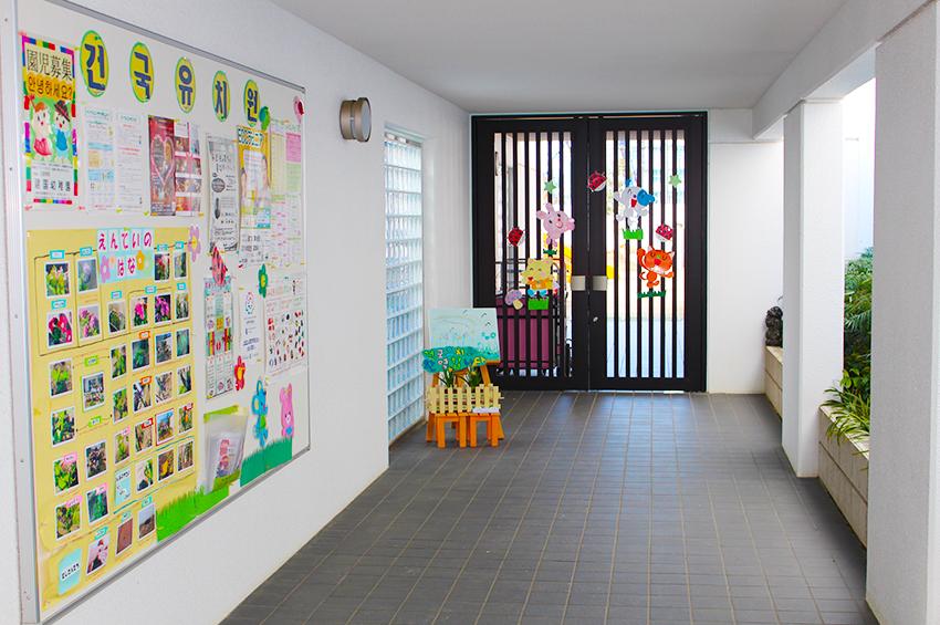 幼稚園入口