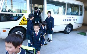 안전한 통학을 지원하는 스쿨버스 운행