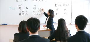 中国文化専攻